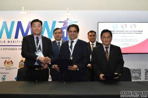宁波振鹤船业与马来西亚公司联手建造3艘成品油船