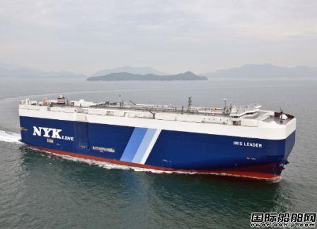 """日本邮船完成世界首次大型货船""""自动航行""""试验"""