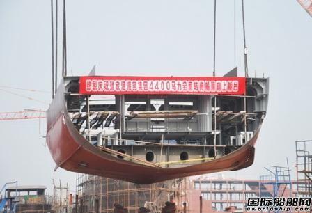镇江船厂一艘4400hp全回转拖船顺利搭载