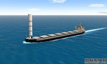 商船三井联手大岛造船建造风帆动力散货船