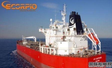 Scorpio Tankers发股收购19艘成品油船