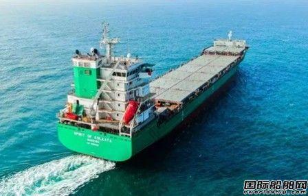 马尾造船交付1艘1162TEU支线型集装箱船