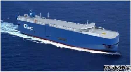 江南造船再获UECC第三艘混合动力汽车运输船订单