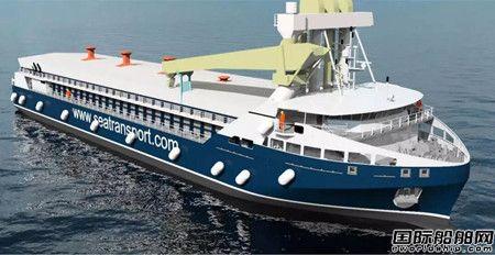 振华重工为澳大利亚用户改造87米运粮船