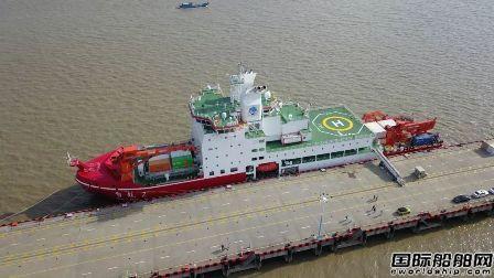 我国首艘自主建造极地科考船首航南极
