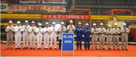 外高桥造船为山东海运建造第五艘18万吨散货船开工