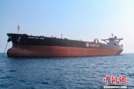 海口海事法院调解巴黎银行诉光汇石油船舶抵押借款合同纠纷案