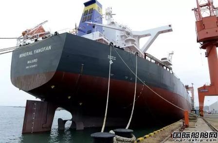 青岛造船厂重整后首艘20.6万吨散货船命名