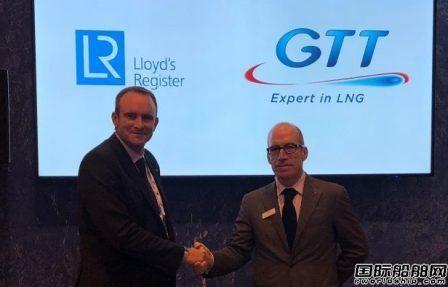 五家中外船企联手开发LNG动力VLCC