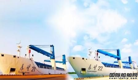 两艘远望号火箭运输船起航驶往天津