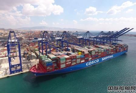 中远海运比雷埃夫斯港6.118亿欧元投资计划获批