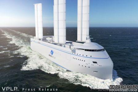 ArianeGroup将招标建造风帆动力滚装船