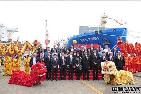 上船院Sealion系列2400TEU集装箱船首制船交付