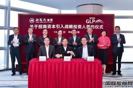 全球知名投资管理公司普洛斯联手招商局集团
