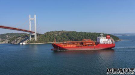 Marlink为J. Lauritzen液化气船船队提供IT服务