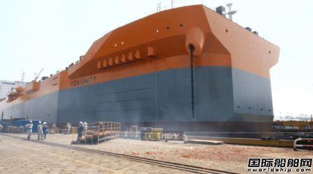 TMC压缩空气系统获外高桥造船FPSO配套合同