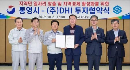 韩国SPP造船被DHI收购