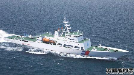 701所获海南海事局大型巡航救助船设计合同