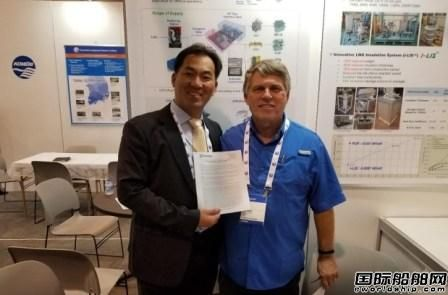 美国RadMax与韩国TGS合作研发LNG燃料加注技术