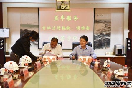 镇江船厂交付几内亚铝土矿项目首批次2艘拖船