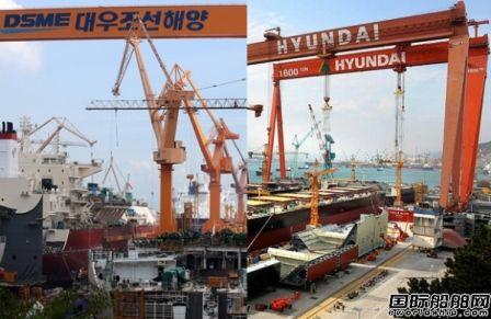 """韩国两大造船巨头合并面临""""荆棘之路"""""""