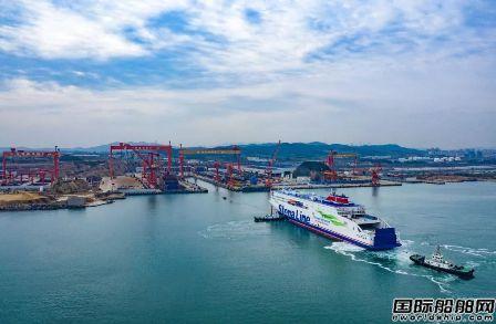 招商金陵(威海)E-Flexer高端客滚船首制船试航归来