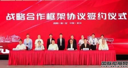 安通控股与六家公司战略合作获9亿资金