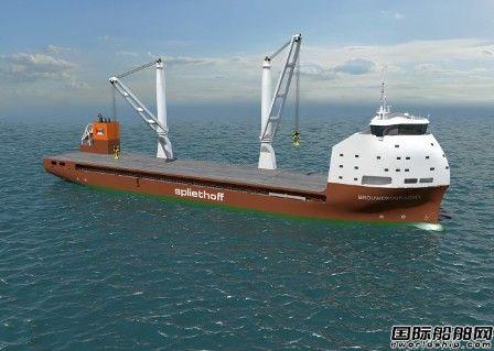 Spliethoff在马尾造船订造2艘多用途重吊船