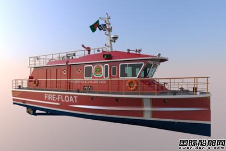 Robert Allan为孟加拉国设计2艘消防船