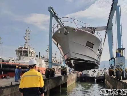 显利造船一艘72英尺游艇下水