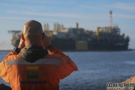 MODEC获巴西国油第16份FPSO项目意向书