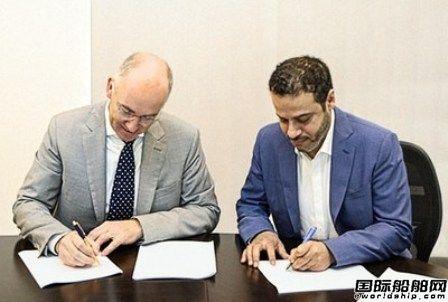 "GustoMSC将为中东""超级船厂""提供钻井平台设计"