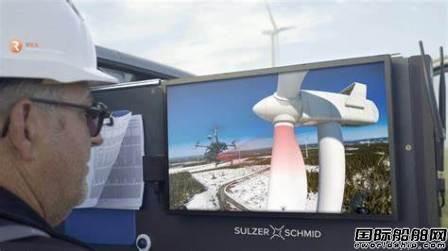 瑞士企业研制AI风力发动机转子叶片无人机检测技术