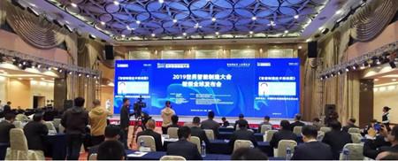 武船船舶管件智能制造新模式入选中国智能制造十大科技