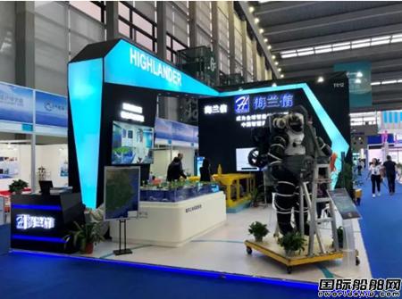 海兰信惊艳亮相2019中国海洋经济博览会