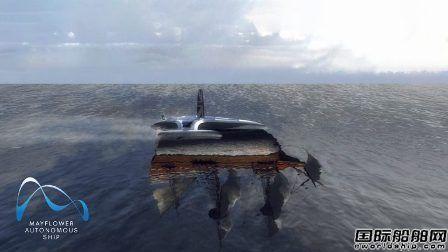 科技巨头IBM加入无人驾驶船研究项目