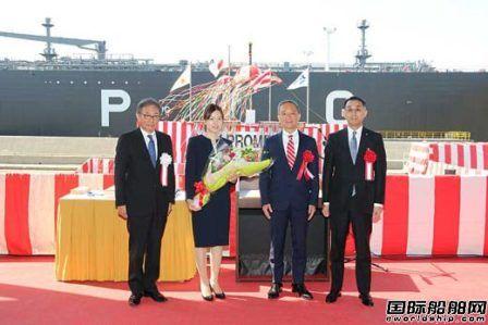 JMU为日本邮船建造最新一艘83000方VLGC命名
