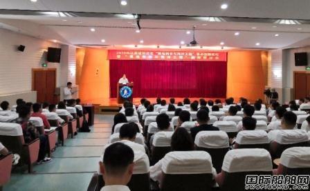 极地船舶与海洋工程国际研讨会在镇江举行