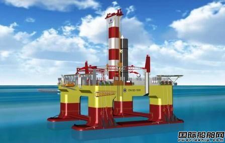 招商工业联合中海油服发布中深水半潜式钻井平台