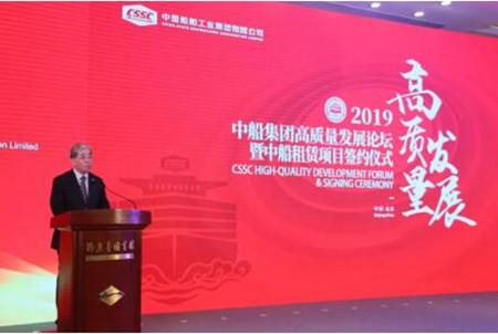 雷凡培:以新战略引领中船集团高质量发展