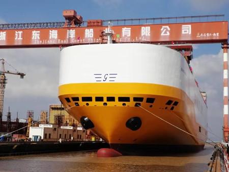 扬帆集团一艘7800车汽车滚装船顺利下水