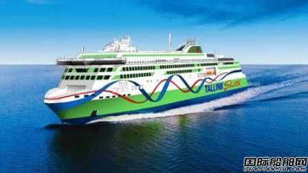Deltamarin获LNG动力客滚船设计合同
