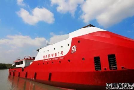 中国电科36所打造浙江首艘智能船舶下水