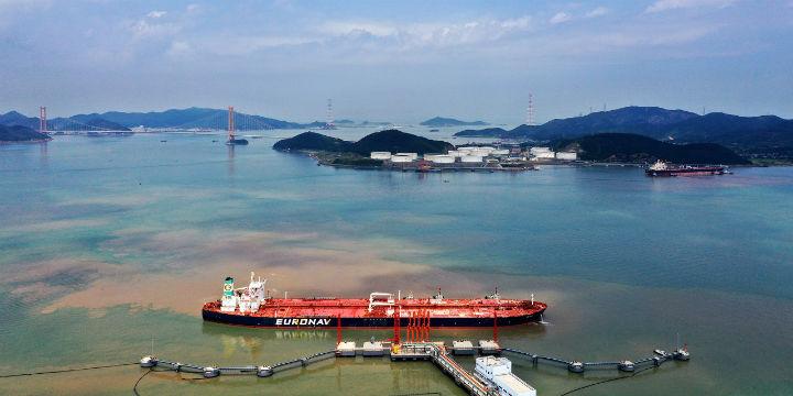 APEX推出全球首支低硫燃料油到船价期货合约