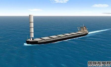 日本企业联手打造风帆动力散货船
