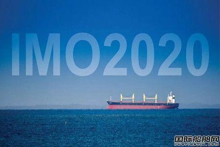 限硫令来临,全球航运业绷紧神经