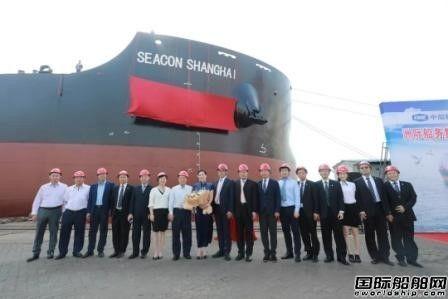 黄埔文冲为洲际船务建造82000吨散货船命名