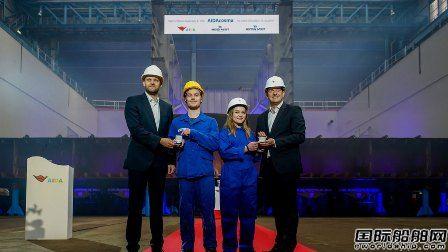 Neptun Werft为AIDA第二艘LNG动力豪华邮轮铺设龙骨
