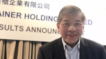 张松声受任吉宝企业独立董事