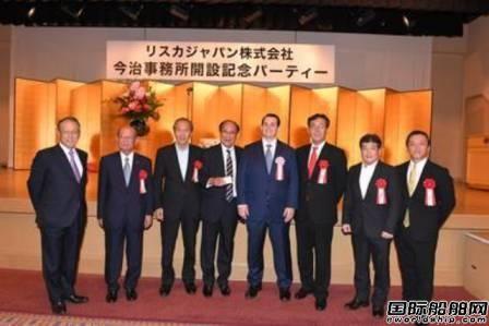 利比里亚船舶登记处日本今治设立新办事处